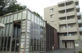 3LDK Mansion in Kashiwacho - Tachikawa-shi