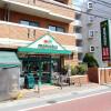 1R Apartment to Rent in Setagaya-ku Supermarket