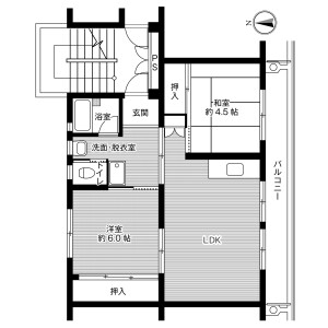 2LDK Mansion in Iigura - Sosa-shi Floorplan