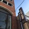 在京都市上京區購買整棟 其他的房產 戶外