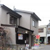 5SK House to Buy in Kyoto-shi Ukyo-ku View / Scenery