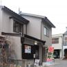 5SK 戸建て 京都市右京区 View / Scenery