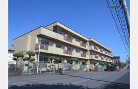 1DK Mansion in Kasuya - Setagaya-ku