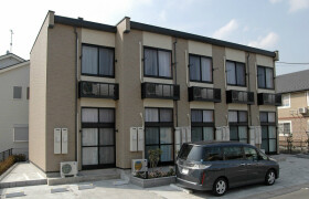 1K Apartment in Yanagishinden - Odawara-shi