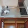 1K Apartment to Rent in Nagoya-shi Nakagawa-ku Kitchen