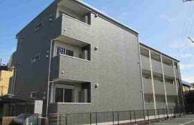 1LDK Apartment in Yanaka - Adachi-ku