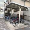 1K Apartment to Rent in Koshigaya-shi Common Area