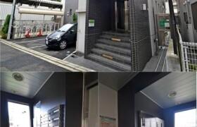 1K Mansion in Nakai - Shinjuku-ku