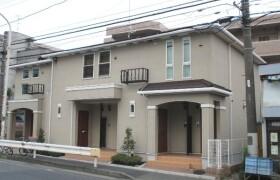 1DK Apartment in Zengyo - Fujisawa-shi