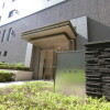 1LDK Apartment to Rent in Chiyoda-ku Building Entrance