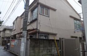 Whole Building {building type} in Okubo - Shinjuku-ku