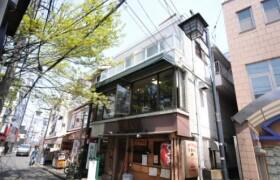 chez Toi Futako - Guest House in Kawasaki-shi Takatsu-ku