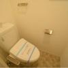 3LDK House to Buy in Nakano-ku Toilet