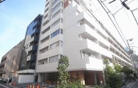 1LDK 맨션 in Minamiazabu - Minato-ku
