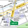 1K Apartment to Rent in Hachioji-shi Access Map