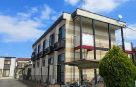 1K Apartment in Hibarigaoka - Zama-shi
