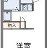1K Apartment to Rent in Sendai-shi Taihaku-ku Floorplan