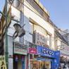 Whole Building Retail to Buy in Itabashi-ku Exterior