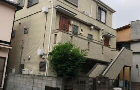Whole Building {building type} in Onitaka - Ichikawa-shi