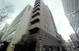 1LDK Mansion in Nishitemma - Osaka-shi Kita-ku