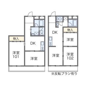 2DK Mansion in Takeda mahatagicho - Kyoto-shi Fushimi-ku Floorplan
