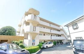 2LDK Mansion in Ichigaocho - Yokohama-shi Aoba-ku