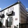 在横浜市西区内租赁1K 公寓 的 户外