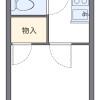 1K Apartment to Rent in Kusatsu-shi Floorplan
