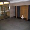 1K Apartment to Rent in Kawasaki-shi Saiwai-ku Lobby