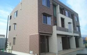 1SK Apartment in Sekiguchi - Atsugi-shi