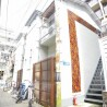 1R Apartment to Buy in Kyoto-shi Sakyo-ku Exterior