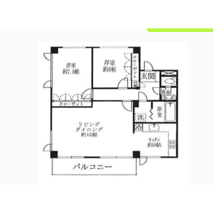 2LDK Mansion in Nishihara - Shibuya-ku Floorplan