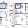 1K 아파트 to Rent in Saitama-shi Nishi-ku Floorplan