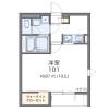 1K Apartment to Rent in Hiroshima-shi Saeki-ku Floorplan