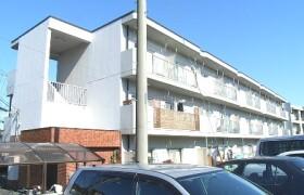 3DK Mansion in Miwamachi - Machida-shi
