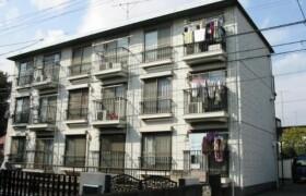 2DK Apartment in Chuorinkan - Yamato-shi