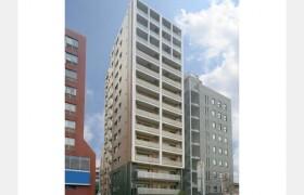 1LDK Mansion in Takadanobaba - Shinjuku-ku
