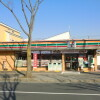 1K Apartment to Rent in Matsudo-shi Convenience Store