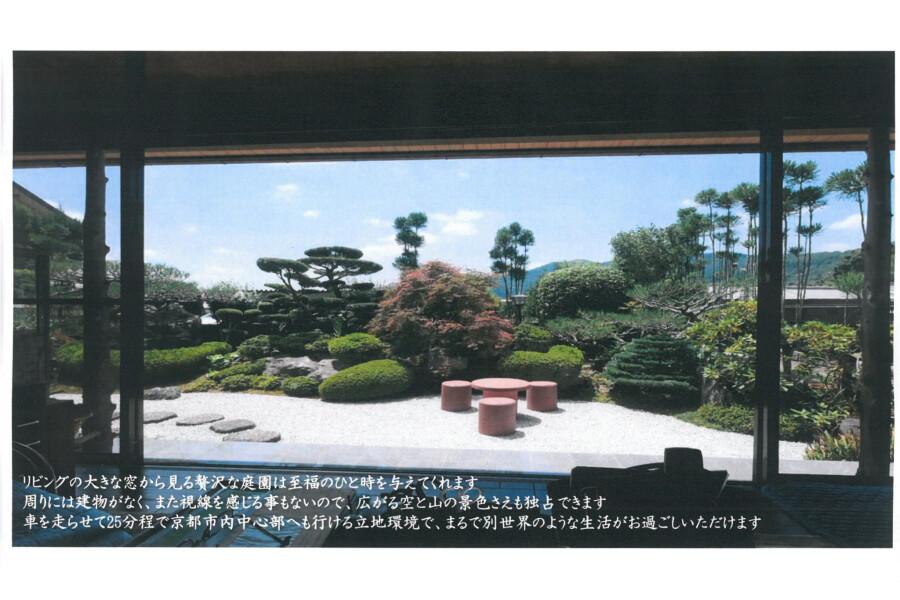 5SLDK Holiday House to Buy in Kyoto-shi Ukyo-ku Interior