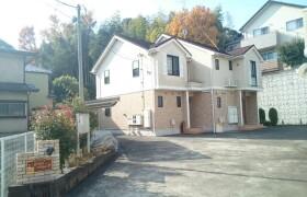 2LDK Apartment in Mihocho - Yokohama-shi Midori-ku