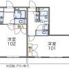 1K Apartment to Rent in Yashio-shi Floorplan
