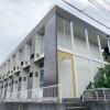1K Apartment to Rent in Yokohama-shi Aoba-ku Exterior