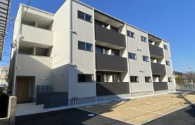 1LDK Apartment in Senrioka - Settsu-shi
