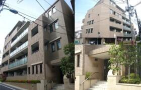 3DK Mansion in Wada - Suginami-ku