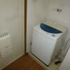 1R Apartment to Rent in Toshima-ku Washroom
