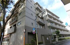 1LDK Mansion in Yagumodai - Chofu-shi