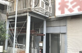 Whole Building {building type} in Minamirokugo - Ota-ku