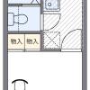 1K Apartment to Rent in Abiko-shi Interior