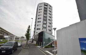 2LDK Mansion in Sakuranocho - Toyonaka-shi