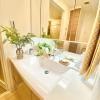 4LDK Apartment to Buy in Nerima-ku Washroom